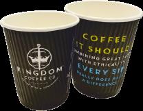 8oz Triple-Wall KC Branded Ripple Paper Cups 1 x 500